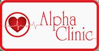 Альфа Клиника